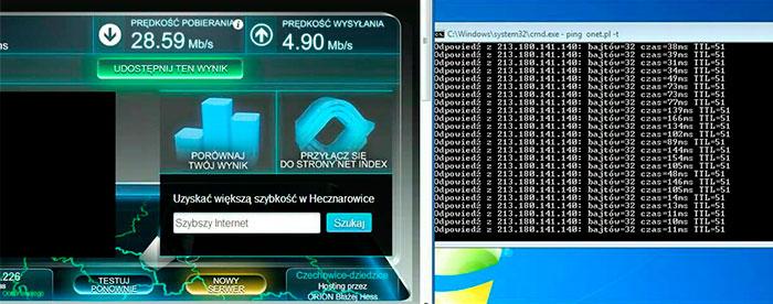 TCP Optimizer Автоматическое ускорение интернета
