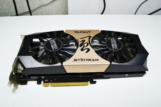 Palit GTX660Ti Jetstream 2Gb