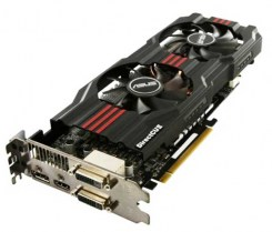 Asus Radeon HD7850 DC 2 2GB